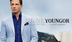 雅戈尔与杰尼亚等六大服装巨头 倡议共建全球时尚